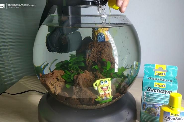 Tetra SafeStart позволяет быстро запустить рыбок в новый аквариум
